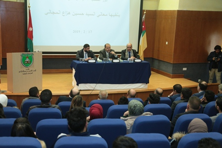 "Lecture by senator Majali: ""The role of political elites in Jordan"" – University of Jordan"