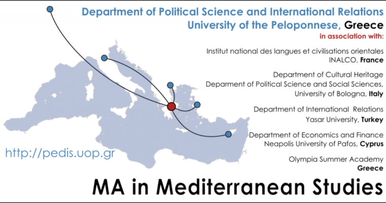 Call for applications – Master of Arts (M.A.) in Mediterranean Studies at The University of Peloponnese