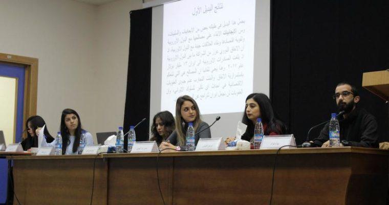 Abu-Lughod alumni & students present analyses on global & Arab political affairs