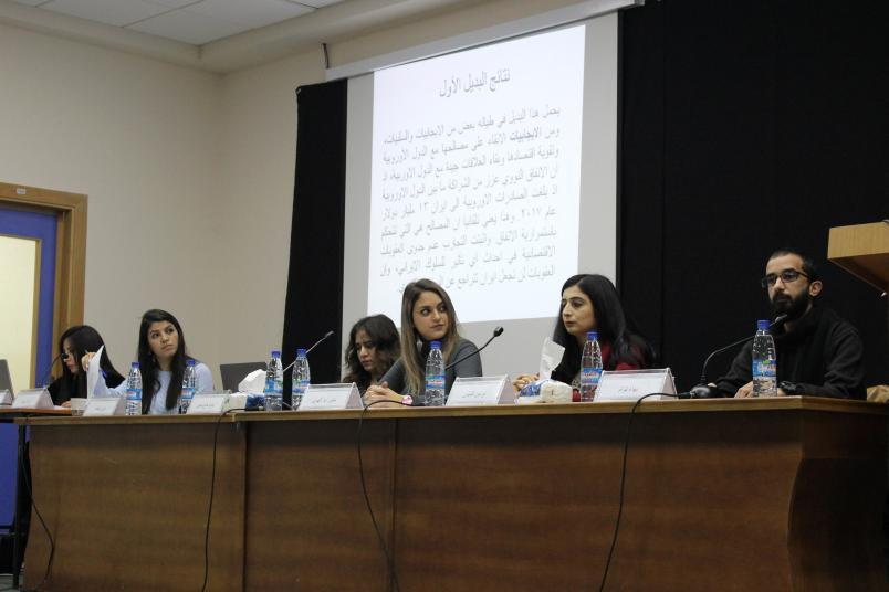 Abu-Lughod alumni & students present analyses on global & Arab political affairs
