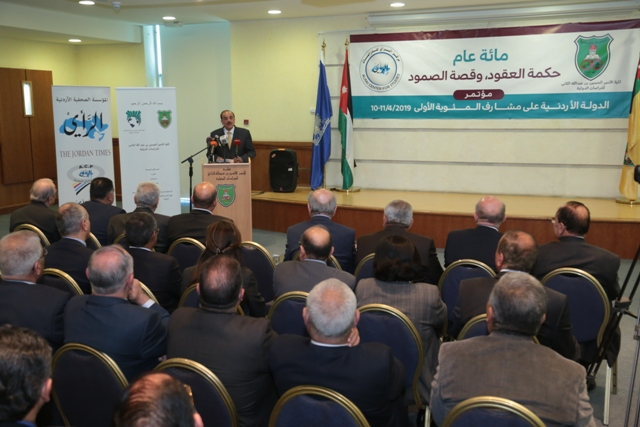 "Event: ""what does it mean to be Jordanian?"" organised by the University of Jordan and Al Rai"