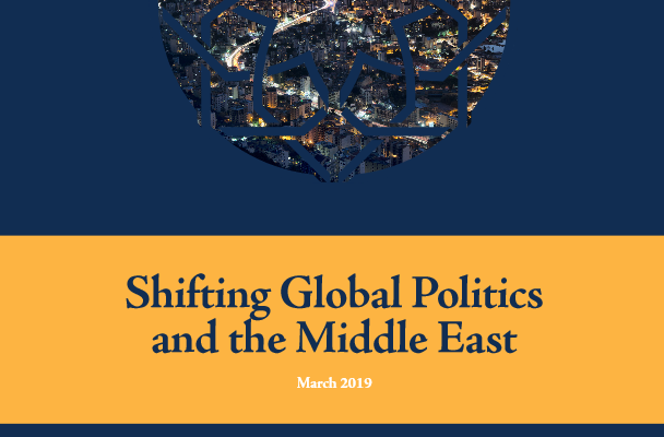 "New article by Dr. Karim Makdisi: ""The UN and the Arab Uprisings: Reflecting a Confused International Order"""