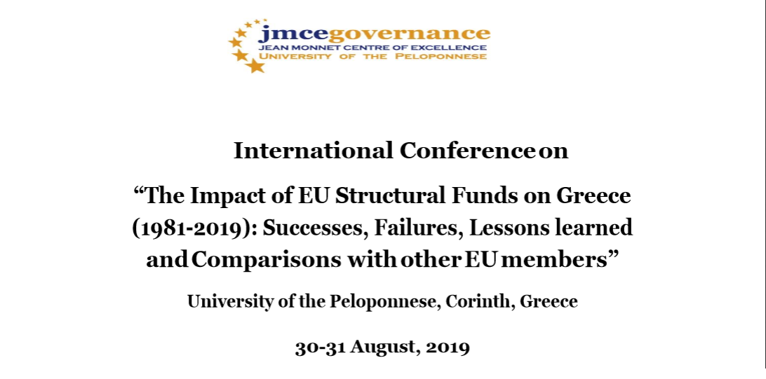 "Event: international conference ""The Impact of EU Structural Funds on Greece (1981-2019): Successes, Failures, Lessons learned and Comparisons with other EU members"""