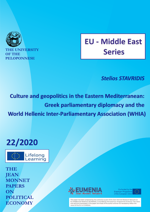 "Working paper n°3 ""Culture and geopolitics in the Eastern Mediterranean: Greek parliamentary diplomacy and the World Hellenic Inter-Parliamentary Association (WHIA)"" by Dr. Stelios Stavridis"