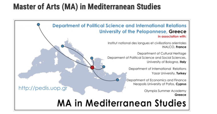 Apply to the Master of Arts (M.A.) in Mediterranean Studies​ at The University of Peloponnese
